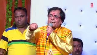 Mera Chhota Sa Hai Pariwar