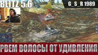 WoT Blitz - Невероятный скилл и реализация танка Борщ - World of Tanks Blitz (WoTB)