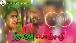 💖Neethane Ponjathi 💘/ Viswasam movie status song🎶