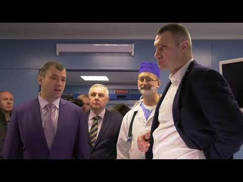Кличко перевірив, як відремонтували відділення Київської міської клінічної лікарні №1