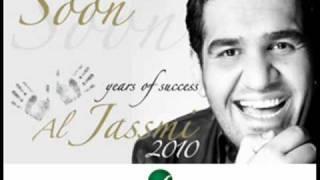 مازيكا مقاطع من ألبوم الإمبراطور حسين الجسمي 2010 تحميل MP3