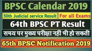 64th bpsc exam date - Free video search site - Findclip