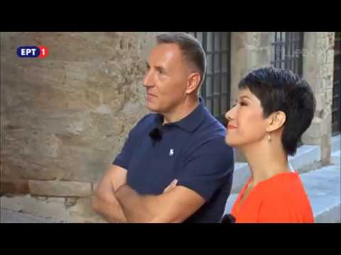 Διάλογοι Πολιτισμών – «Ξενάγηση στην Παλιά Πόλη της Ρόδου» | 31/10/18 | ΕΡΤ