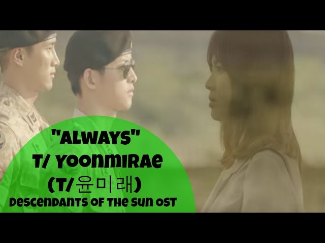 Lyrics-always-t-yoonmirae-t윤미래-descendants