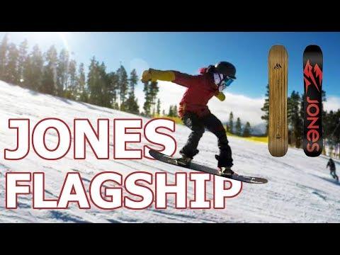 Jones Flagship Snowboard Review