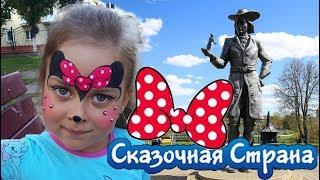 Минни Маус в Сказочной Стране. Minnie Mouse in the land of fairy tales.