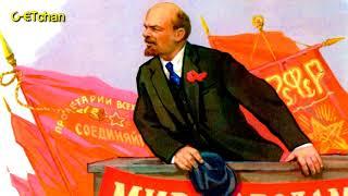 Партия Ленина - Party of Lenin