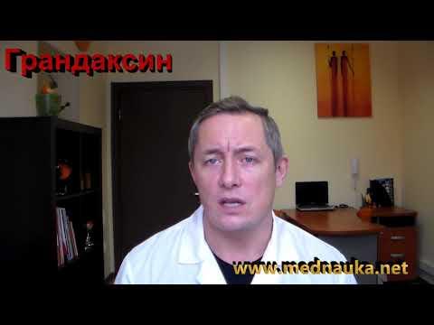 Prosztata adenoma férfiaknál