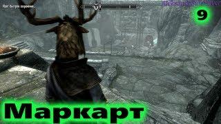 The Elder Scrolls V: Skyrim Special Edition - Броня старых богов №9