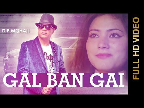 Gal Ban Gai  Dp Mohali