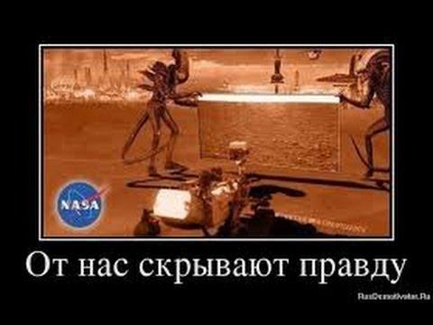 На Марсе обнаружено НЕЧТО, что ни кому пока об этом знать не стоит!