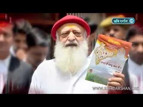 karuna karo gurudev rehmat karo gurudev ab to aa bhi jaao