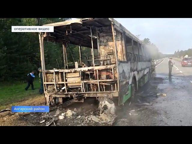 Автобус загорелся по пути в Листвянку