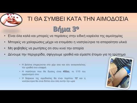 Διατροφή των ασθενών με διαβήτη στο έμφραγμα