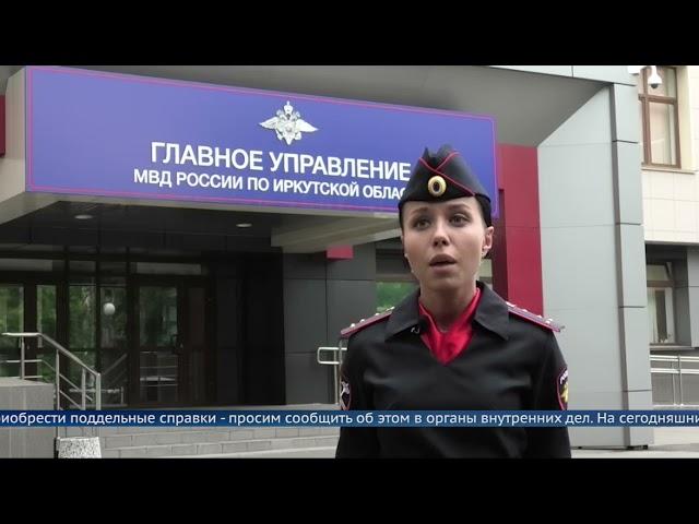 В России подделывают прививочные сертификаты
