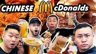 EATING AT A McDonald's IN CHINA! Everything On The Shanghai Menu!   Fung Bros
