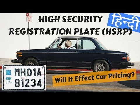 Company fitted High Security Registration Plates coming soon, will it impact car pricing? [Hindi]