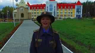 Пермские кадеты поздравляют Президента, своего Верховного Главнокомандующего