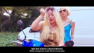 Grimes - SCREAM ft. Aristophanes [Official Video]