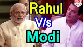 Rahul Vs Modi Encounter In Parliament: MUST WATCH
