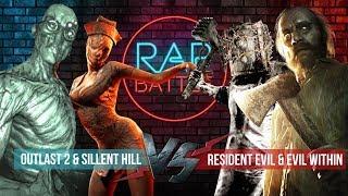 Рэп Баттл 2x2 - Outlast 2 & Silent Hill vs. The Evil Within 2 & Resident Evil 7: Biohazard