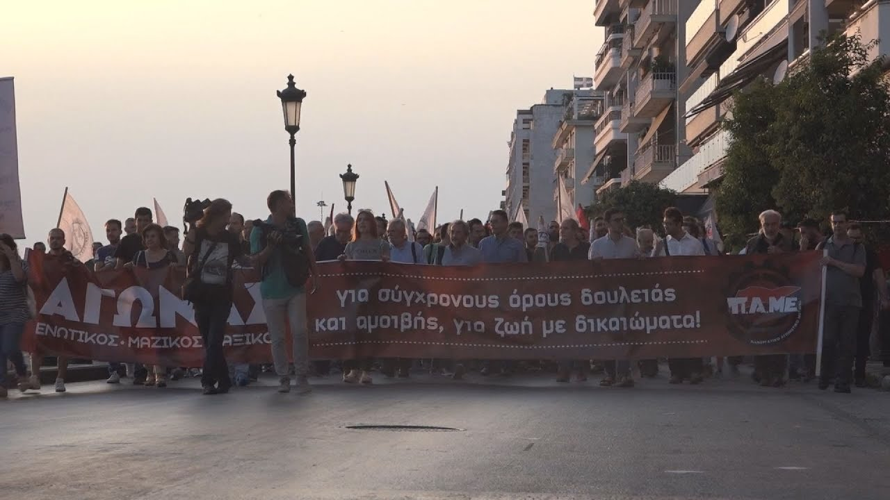 Συγκέντρωση και πορεία του ΠΑΜΕ στη Θεσσαλονίκη