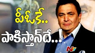"""Rishi Kapoor: """"J&K is Ours and PoK is Theirs"""" 