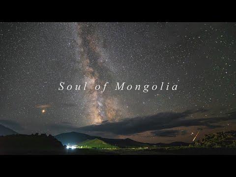 Soul of Mongolia