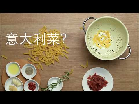 Stop Motion : Great Idea for Bak Kwa (Chinese Version)