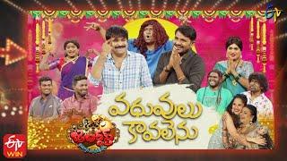 Jabardasth | 21st October 2021 | Full Episode | Hyper Aadi, Anasuya, Immanuel | ETV Telugu