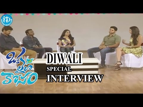 Oka Laila Kosam Diwali Special Interview