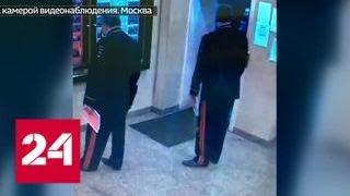 За нарушение субординации московский следователь может поплатиться карьерой - Россия 24