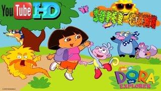 Dora the Explorer-Backpack adventure (FULL VERSION 2014)