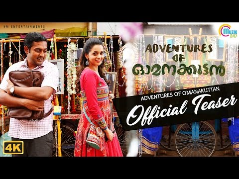 Adventures Of Omanakuttan Official Teaser