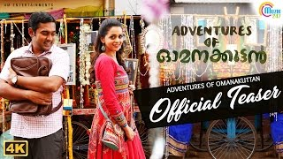 Official Teaser of Adventures Of Omanakuttan