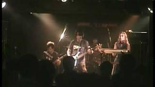 Meganuron - Kiss of Life