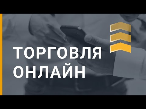 Секреты прибыльной торговли по стратегии МОРСКОЙ ВОЛК