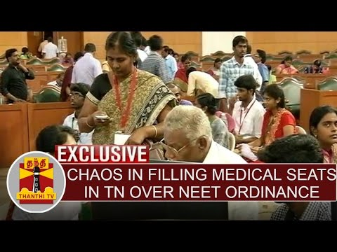 Exclusive--Chaos-in-filling-Medical-Seats-in-TN-over-NEET-ordinance--Special-Report-Thanthi-TV