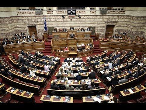 Δευτερολογία στη συζήτηση για την ελληνική οικονομία