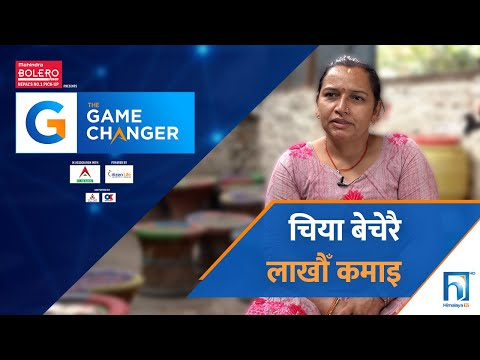 The Game Changer | EP 6 | Story 1 | Bimala Parajuli | Chiya DiDi