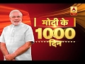 1000 Days of PM Narendra Modi: Will anyone in UP be able to give competition in 2019?