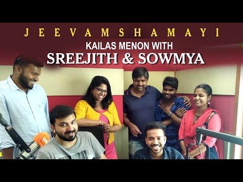 Jeevamshamayi | Kailas Menon With Singers Sreejith & Soumya | Theevandi