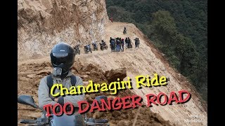 preview picture of video 'Off Road to Chandragiri hill | Danger Road | Bhaleshwor Temple |'