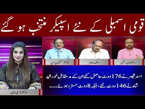 Debate on News | 15 August 2018 | Kohenoor News Pakistan