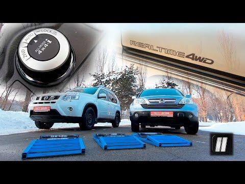 Nissan  X Trail Паркетник класса J - тест-драйв 6