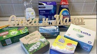 Какое средство лучшее для посудомоечных машин??