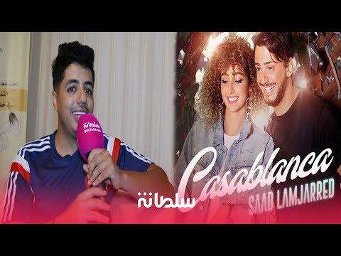 العرب اليوم - شاهد : إيهاب أمير يعلق على أغنية
