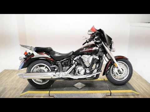 2009 Yamaha V Star 1300 in Wauconda, Illinois - Video 1