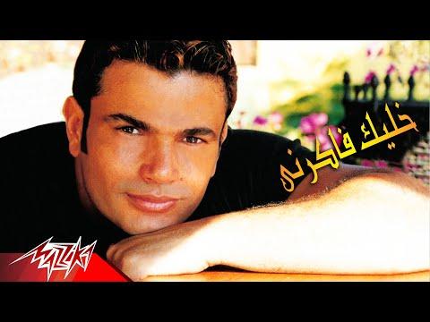 mohammadmaktbiy's Video 139627411680 ArPl2KSLyD0