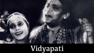 Vidyapati - 1937